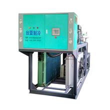 复叠式冷水机