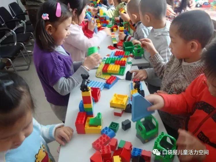 口袋屋儿童乐园益智玩具区