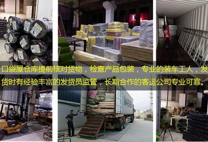 口袋屋专业包装与运输