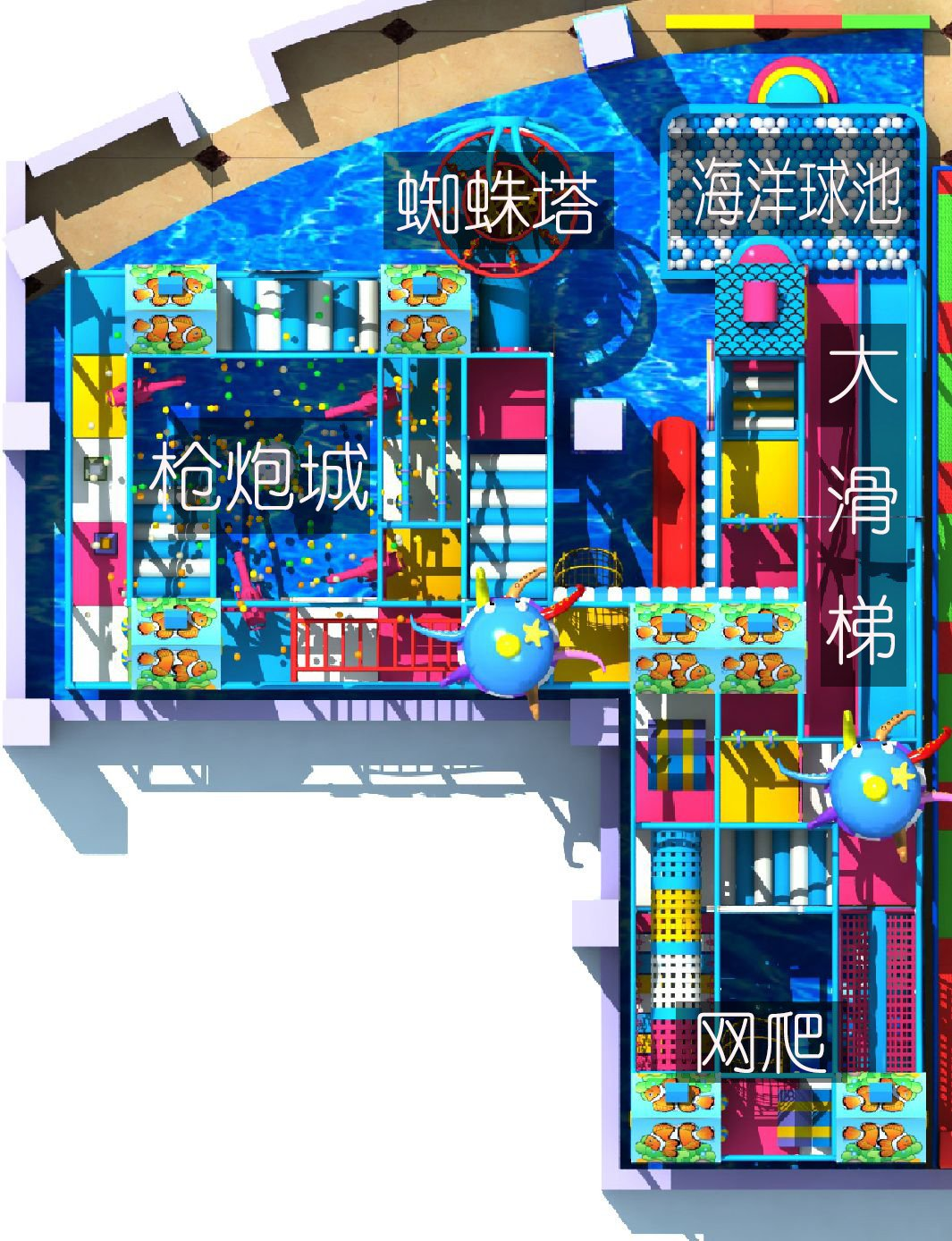 口袋屋儿童淘气堡效果图功能项目展示.jpg