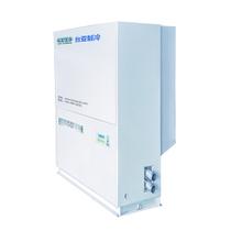 中央空调水冷柜机20HP