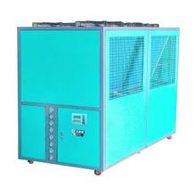挤出机专用风冷冷水机50HP