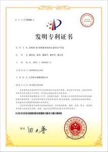 js9001.com金沙网站