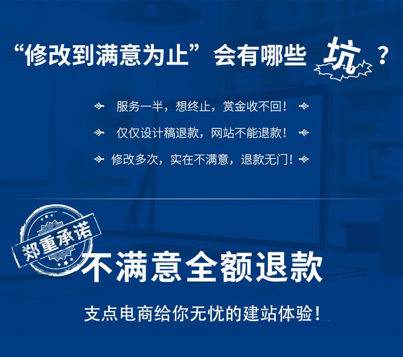 外贸企业网站建设需注意的七大事项
