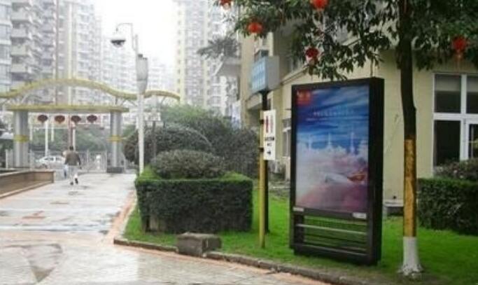 小区广告箱
