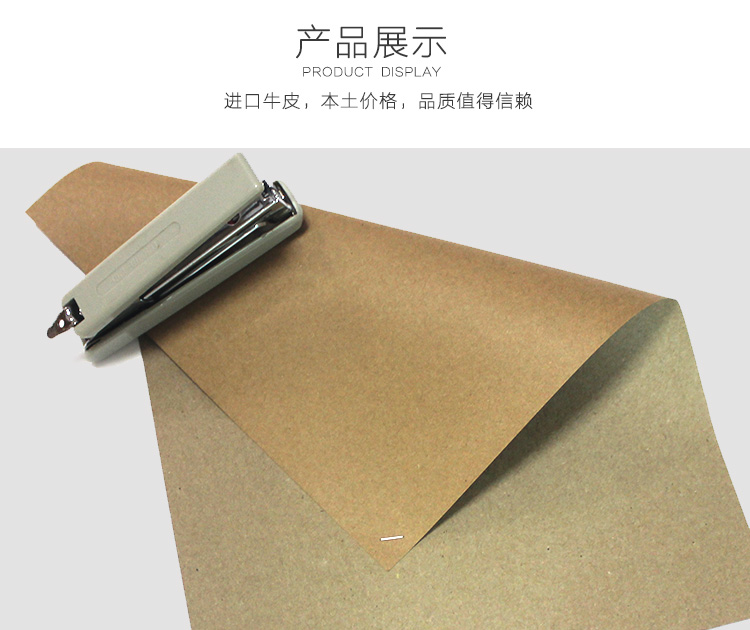 荷兰牛卡纸,东莞荷兰牛卡纸供应商,进口牛皮纸厂家