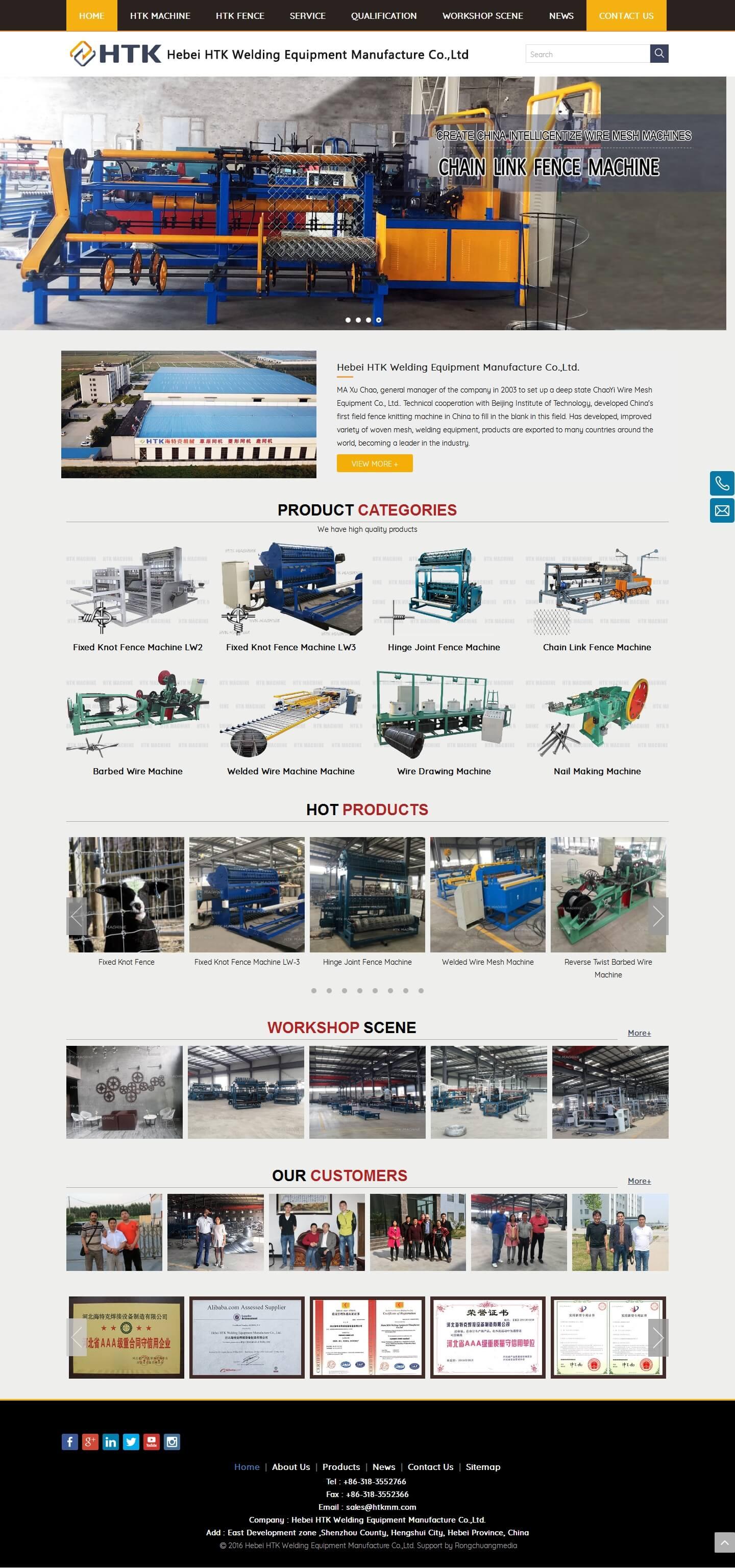 河北海特克焊接设备制造有限公司