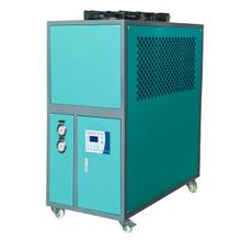 风冷式低温冷水机5HP