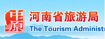 Henan Province travel agency