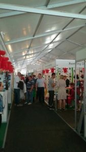 Plentirain has successfully attended AGRO- 2018 in Ukraine (5)