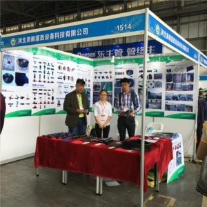 Hebei Plentirain Irrigation Equipment Technology Co.,Ltd has successfully attended 2018 the second Kunming modern agricultural equipment exhibition (2)