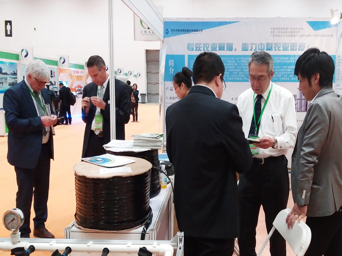 Great Showcase on BEIJING IRRIGATION SHOW (3)