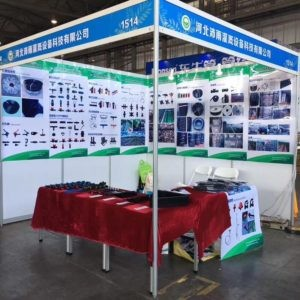 Hebei Plentirain Irrigation Equipment Technology Co.,Ltd has successfully attended 2018 the second Kunming modern agricultural equipment exhibition (3)