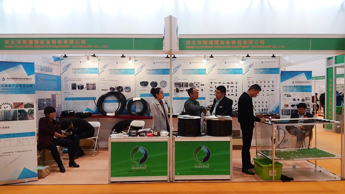 Great Showcase on BEIJING IRRIGATION SHOW (2)