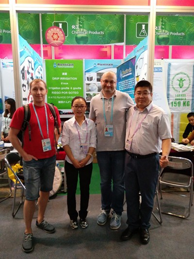 Drip irrigation expet debuts in 120th Canton Fair (5)