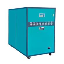 电泳水冷式冷水机40HP