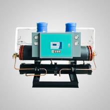 开放式冷水机20HP