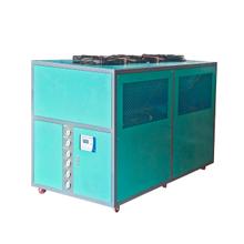 风冷式低温冷水机15HP