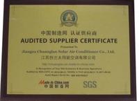 中国制造网-认证供应商