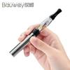 EGO-T禮品套裝電子煙