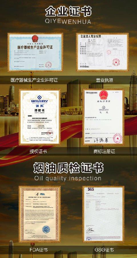 微信展會推廣證書1.jpg